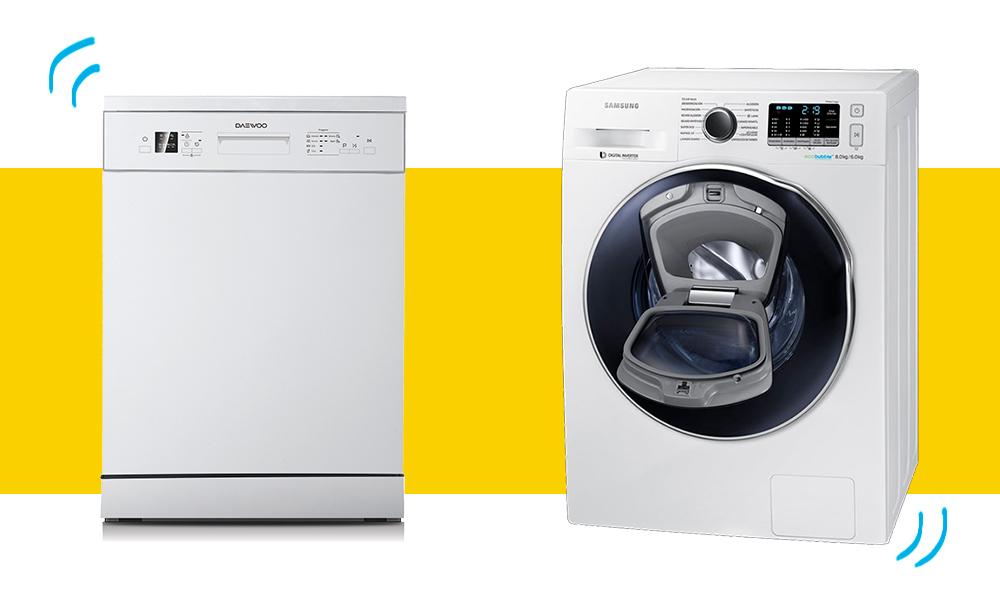Electrodomésticos Conforama